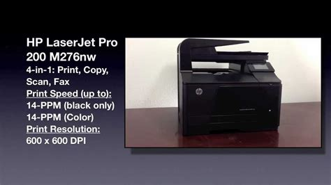 Video Overview HP Color Laserjet Pro 200 M276nw HP131A