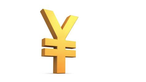 What The Impact Of A Weaker Yen Means To The Markets