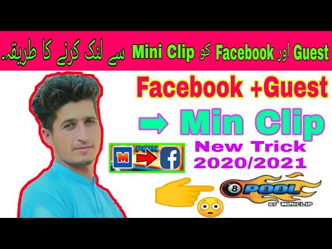Banned accounts (Football Strike) – Miniclip Player Experience