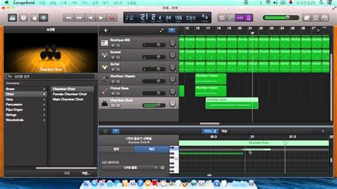 How To Tap Tempo In GarageBand in 2020? [Updated]